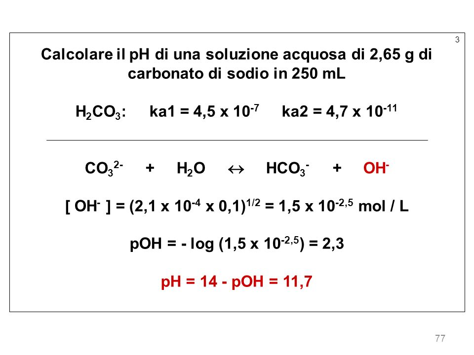 [ OH- ] = (2,1 x 10-4 x 0,1)1/2 = 1,5 x 10-2,5 mol / L